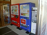 自販機コーナー
